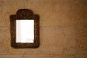 memoir-mirror